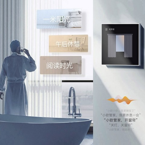 ORVIBO 欧瑞博 智能窗帘wifi电机+3米伸缩轨+安装