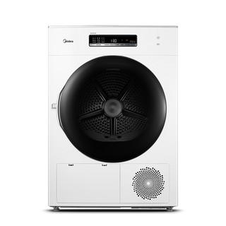 Midea 美的 MH100-H1W 10公斤 热泵式 干衣机