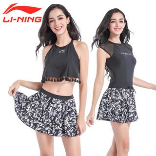 LI-NING 李宁 LSLN128 显瘦聚拢分体裙式泳衣