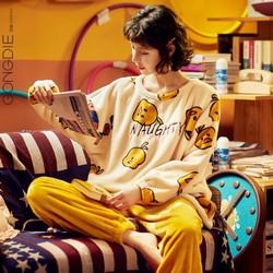 宫蝶 CM-8788 女士加厚保暖圆领珊瑚绒睡衣套装