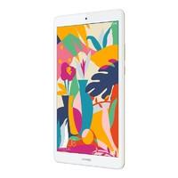 百亿补贴:HUAWEI 华为 M5 青春版 8.0英寸平板电脑 4GB 64GB Wi-Fi版