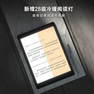 iReader 掌阅 Smart X 10.3英寸电子书阅读器 128GB 瀚海蓝