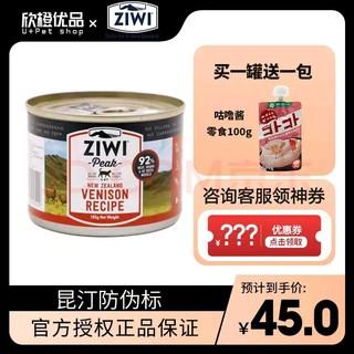 Ziwi 巅峰 185g 鹿肉 主食罐 *7件