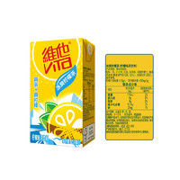 维他 冰爽柠檬茶250ml*24盒+豆本豆豆奶250ml*24盒+黑豆奶250ml*15盒 组合