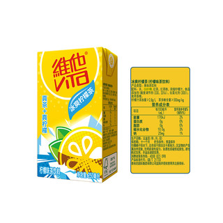 维他 冰爽柠檬茶250ml*24盒*2件+豆本豆豆奶250ml*24盒*2件+豆本豆唯甄豆奶250ml*24盒*2件  组合