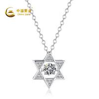 中国黄金 S925银镶锆石六芒星灵动项链