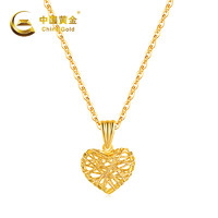 中国黄金 18K金镂空爱心吊坠
