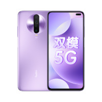 百亿补贴:Redmi 红米 K30 5G版 智能手机 6GB+128GB