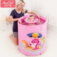 倍护婴 婴儿游泳池 家用游泳桶宝宝儿童新生儿小孩保温加厚泳池