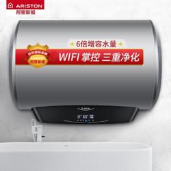 阿里斯顿(ARISTON)电热水器 60升 三重净化杀菌APP智控洗 3000W变频速热六倍水量 一级能效 J SC7W 60 3QH+