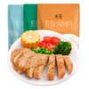 舌里 低脂鸡胸肉300g 即食低脂肪零食速食代餐简餐饱腹健身餐100g*3袋组合装
