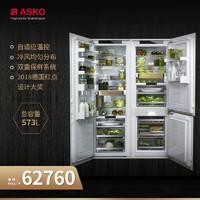 ASKO欧洲原装进口家用无霜嵌入式冰箱 R31842I+RFN31842I