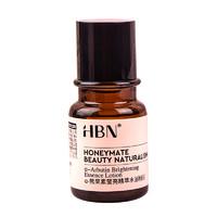 天猫U先:HBN α-熊果素高机能精萃水 30ml
