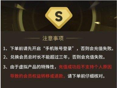 全网电商/生活/书影音/出行会员特辑