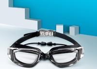 佑游 6615 高清游泳眼镜