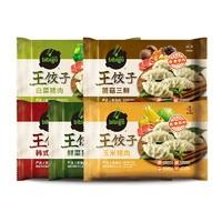 必品阁 韩式粉条煎饺 250g