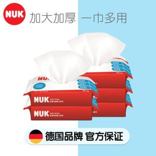 NUK 新生儿湿纸巾 80抽*5包装
