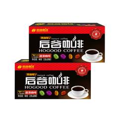 后谷咖啡 速溶纯黑咖啡现磨美式咖啡粉香醇白咖啡 2g*20袋
