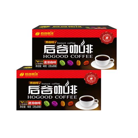 后谷咖啡 速溶纯黑咖啡现磨美式咖啡粉香醇白咖啡  云南小粒咖啡粉
