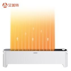 AIRMATE 艾美特 WD22-X23 取暖器
