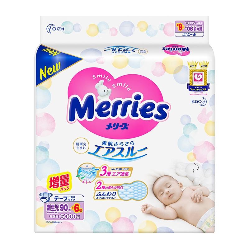 Merries 妙而舒 婴儿纸尿裤 NB96