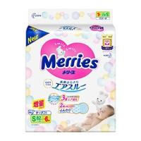 Merries 妙而舒 婴儿纸尿裤 S88片