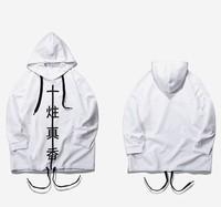XTEP 特步 少林联名 男子连帽卫衣 980329930748 白色 L