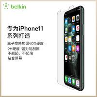BELKIN贝尔金iphone11/11pro防窥屏苹果手机贴膜手游全覆盖钢化膜