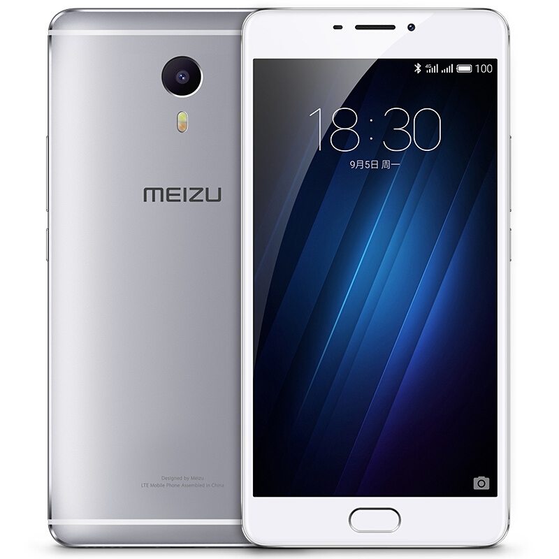 MEIZU 魅族 魅蓝Max 智能手机 3GB+64GB 全网通 银色
