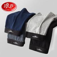 Langsha 浪莎 ES8112 男士平角裤 4条装 *2件