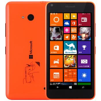 Microsoft 微软 Lumia 640 智能手机 1GB+8GB 橙色