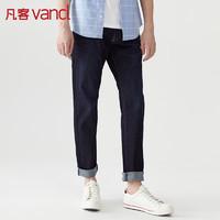 Vancl/凡客诚品牛仔裤男修身直筒轻弹冰丝男士长款潮修身牛仔裤男