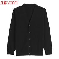 Vancl/凡客诚品针织衫男士开衫新款棉线可机洗 男款