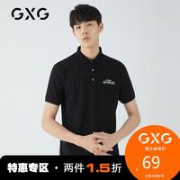 【:69】GXG男装商场同款2020年夏黑色翻领套头Polo衫保罗衫男短袖T恤ins
