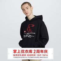 男装/女装/情侣装 (UT) URBAN WALLS连帽运动衫(长袖)(卫衣) 427497