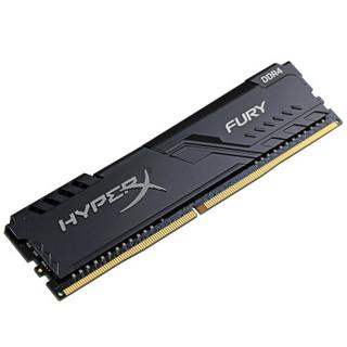 Kingsto  金士顿  酷睿i9 9900k CPU处理器+金士顿 DDR4 3600 16GB(8G×2) 套装