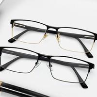 裴漾 59002 近视眼镜框+送1.60超薄防辐射非球面镜片
