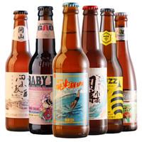 6瓶装中国产精酿香格里拉高大师婴儿肥IPA 蜂狂桂花 闻涛小麦白啤酒 6瓶国产精酿经典组合装