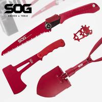 美國SOG索格紅色限量戶外工具生存套裝工兵鏟木鋸野營斧求生裝備