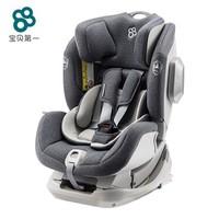 BabyFirst 宝贝第一 灵犀系列 0-7岁 汽车儿童安全座椅