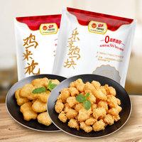 周三购食惠:Fovo Foods 凤祥食品 盐酥鸡米花500g*2袋+上校鸡块500g*2袋