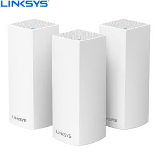 中亚Prime会员 : LINKSYS 领势 VELOP AC6600 Mesh分布式路由 三只装