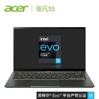 acer 宏碁  非凡S5 14英寸笔记本电脑(i5-1135G7、16GB、1TB、雷电4)