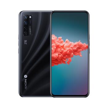 ZTE 中兴 AXON 20 5G智能手机 8GB+128GB