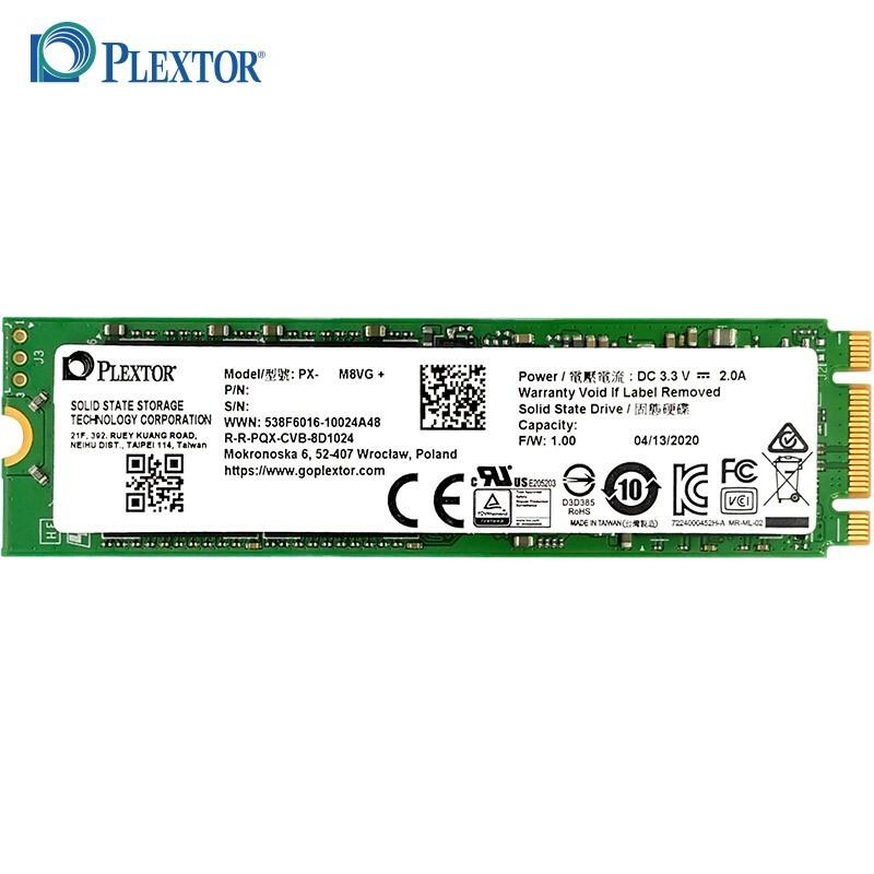 Plextor 浦科 512GB SSD固态硬盘 M.2接口 M8VG+