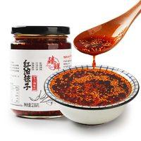 zhenxian 臻鲜 红油辣子 复合调味料 236g