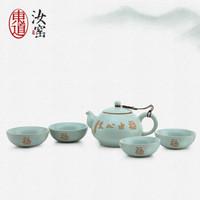 东道 礼盒 汝窑功夫茶具套装瓷器开片可养整套茶具茶壶茶杯组 限量版福由心生一壶四杯组 *3件
