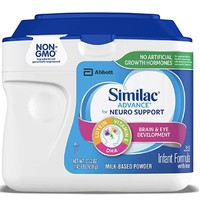 Similac 雅培 Advance For Neuro Support 婴儿配方奶粉 658g  6罐装