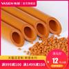 伟星管业 辉煌色PPR水管 4分20/6分25 冷热通用自来水管材 热熔管