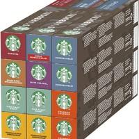 Starbucks 星巴克 Nespresso 咖啡胶囊 8种口味 120粒胶囊
